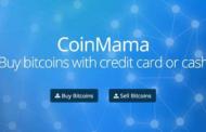 コインママ ビットコイン取引所