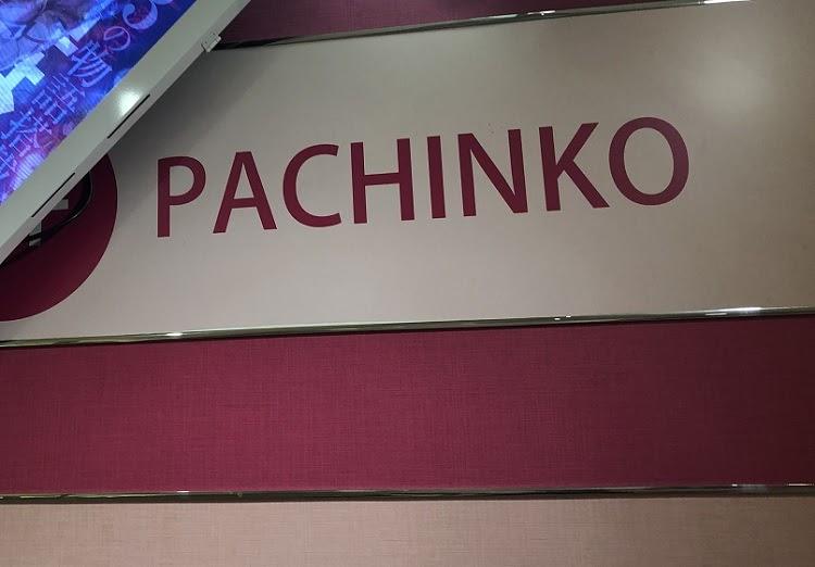 パチンコ営業時間 - 都道府県によって異なる営業時間